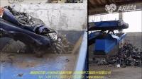 废旧汽车破碎生产线,报废汽车,废旧汽车,金属回收,汽车回收