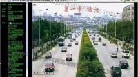 城市道路规划设计25讲 武汉理工大学 视频教程