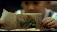 西塘古镇宣传片