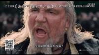 诺亚方舟创世之旅预告片