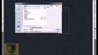 cad教程 cad教程视频 cad2010安装教程 cad绘图20140707
