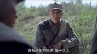 十送红军 38 邓模范舍命炸碉堡