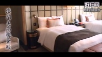 视频: 【好巧旅游公开课】澳门美高梅酒店攻略