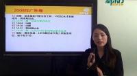 【深圳新东方】高中英语语法写作—快速提升方法及学习难点突破