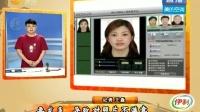 么哥秀 便民新政 身份证照片可重拍 140708 拉呱