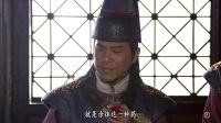 寒山潜龙 07
