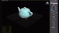 室内设计3DMAX视频教程3D教程自学建模零基础12茶壶的创建 (2)