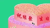 20140707 ps 裁剪工具 蛋糕实例 缘聚老师