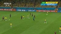 2014巴西世界杯赛事直击 [实况]巴西VS德国 下半场 140709