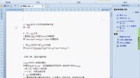 002-html基本介绍2