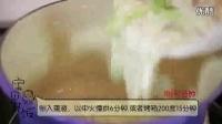宝贝开饭啦之懒妈早餐系列:奶香培根烘蛋 育儿食材 宝宝辅食