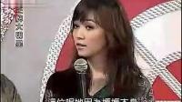 (王牌大明星搞笑片段)侯佩岑变三八和吴宗宪报错