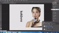 [PS]Photoshop 修饰照片哈萨克语教程----叶尔加那提
