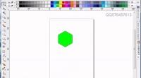 CDR基础教程  平面设计coreldraW x6教程