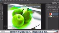 敬伟ps视频教程 B05-19混合模式-调色混合模式