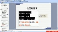 [PS]ps教程PS视频教程 ps学习 ps培训ps photoshop 平面设计创意选区