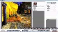 敬伟ps视频教程 B08-04滤镜系列-滤镜库