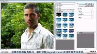 敬伟ps视频教程 B08-05滤镜系列-滤镜库应用