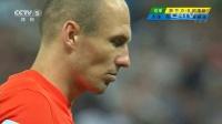 2014巴西世界杯赛事直击 [实况]荷兰VS阿根廷 点球大战 140710