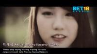 [BET16瑞丰国际]极品清纯马来西亚女孩的MV,前途无可限量!