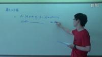 集合 逻辑 函数2
