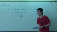 集合 逻辑 函数3