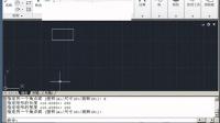 CAD视频教程学习CAD-2011
