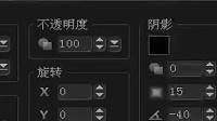20140710会声会影实例:片片枫叶情(蓝色海洋)