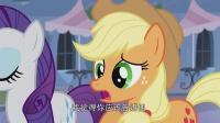 24 Equestria Games