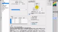 PS教程1_PS CS6图像处理讲座_3.7 使用【旋转视图工具】查看图像