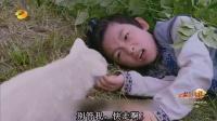 唐唐神吐槽:最无节操定情物 《古剑奇谭》 64