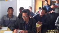 山东新闻联播20140711蒙阴:列问题清单 盯专项整治