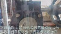 北京空调加氟一般多少钱