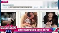慕容哥吐槽:周立波逛H网站是因为嫖的太多,妻子胡洁没有欲望