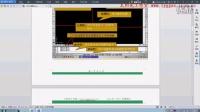 太阳光工作室CAD(一)界面与文件