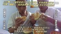 正宗口福饼的做法越吃越香怎么做口福饼