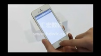 苹果5S激情演示 iPhone5S评测 苹果6多少钱
