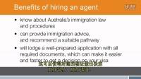 你在申请澳洲签证的时候需要帮助吗