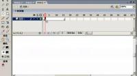 中科院《Flash七日入门速成》教程04时间轴基础应用