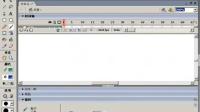 中科院《Flash七日入门速成》教程02工具与属性面板
