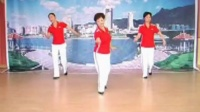 【青藏高原】广场舞教学 恰恰舞 欢乐广场健身舞20140714