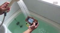 其貌不扬但是防水一百米的 iPhone 保护套