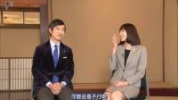【堺S字幕组】Legal high 2 interview 堺雅人新垣结衣访谈