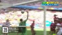 2014巴西世界杯全进球(共171球)