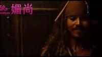 加勒比海盗4:惊涛怪浪 高清免费在线下载_标清