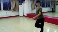 拉丁舞牛仔基本步练习