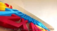 051-影视片头制作-超震撼大气三维3D立体LOGO片头-企业公司婚