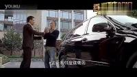 """《百星酒店》搞笑片段GCH""""不收小费""""0320(1)"""