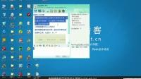 PS基础教程-上海传智播客贺叶铭老师-第十天- 出血及部分问题解释