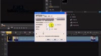 会声会影X6速成完整视频教程 第6章 7 速度缩时摄影